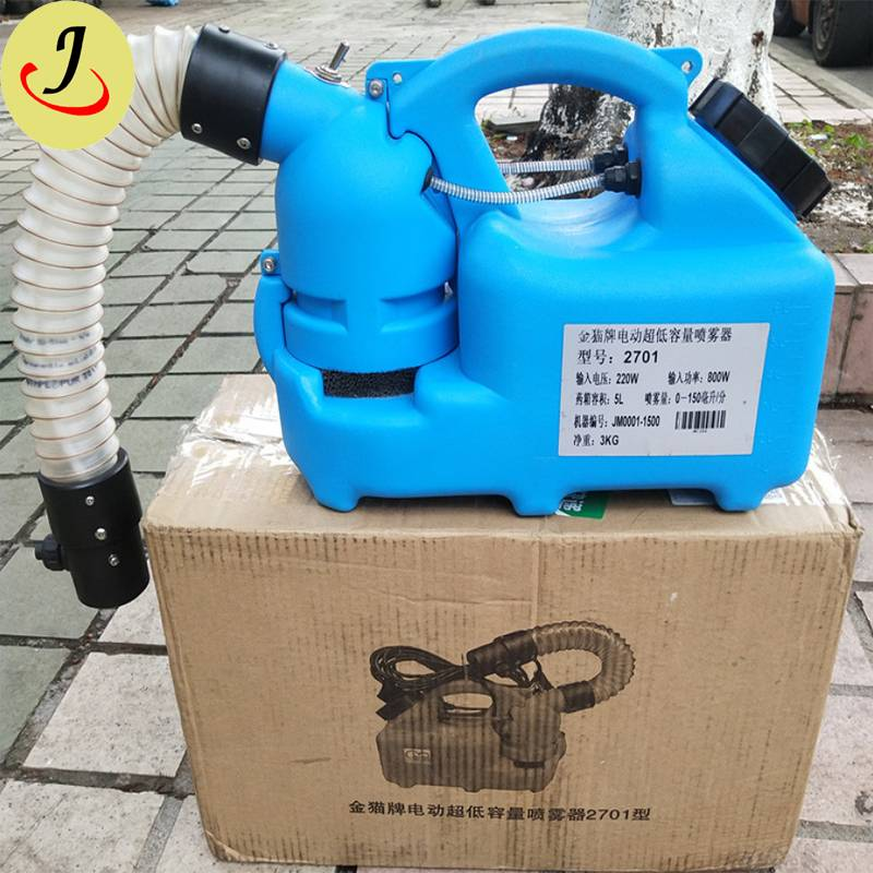 Top sale for plastic garden pressure pump ulv electric sprayer  FS-BD06 Featured Image