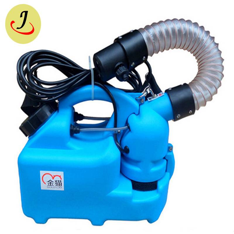 Portable Fogger Electric High-Performance Sprayer  FS-BD10 Featured Image
