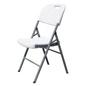 Plastic folding chair SF-T01