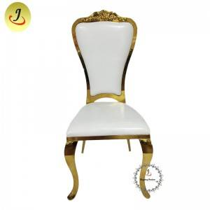 Fashion design New product Modern style golden color Carved back stainless steel metal dining chair    SF-SS041