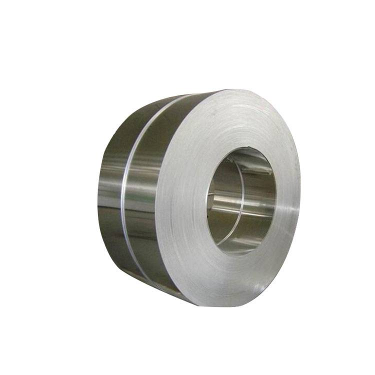 Stainless Steel Tubing Coil Price -  201 Stainless Steel Strip Coil – Swiny