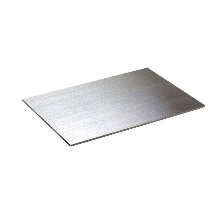 5mm Thick Stainless Steel Perforated Sheet Supplier -