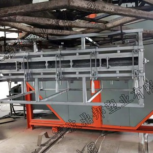 Agricultural machinery ceiling molds