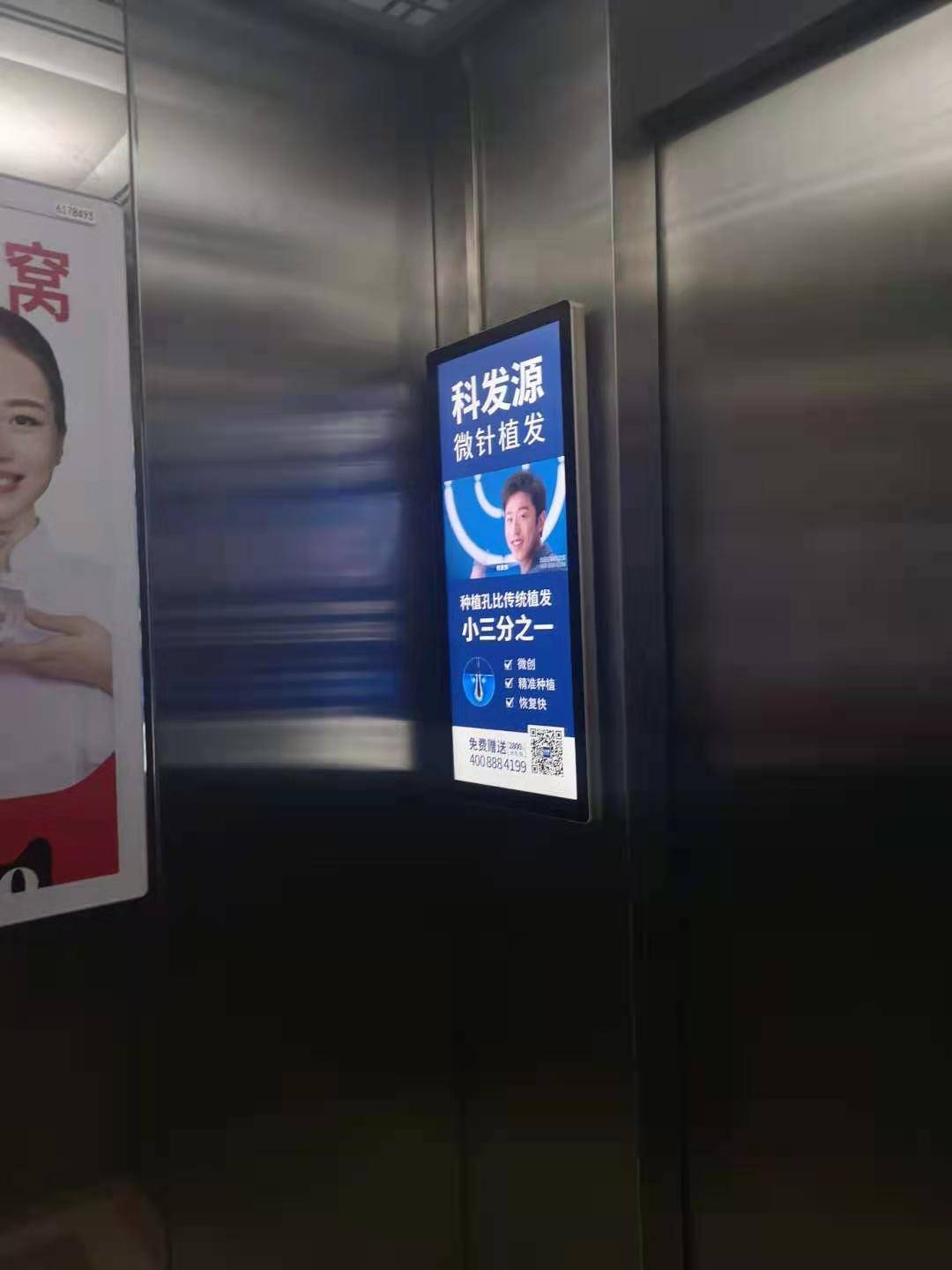 How can elevator ads quickly attract users' attention?