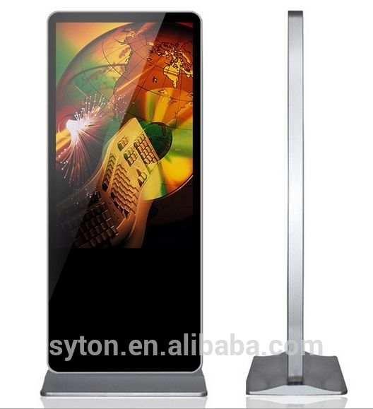 Reliable Supplier Double Sides Outdoor Digital Signage -