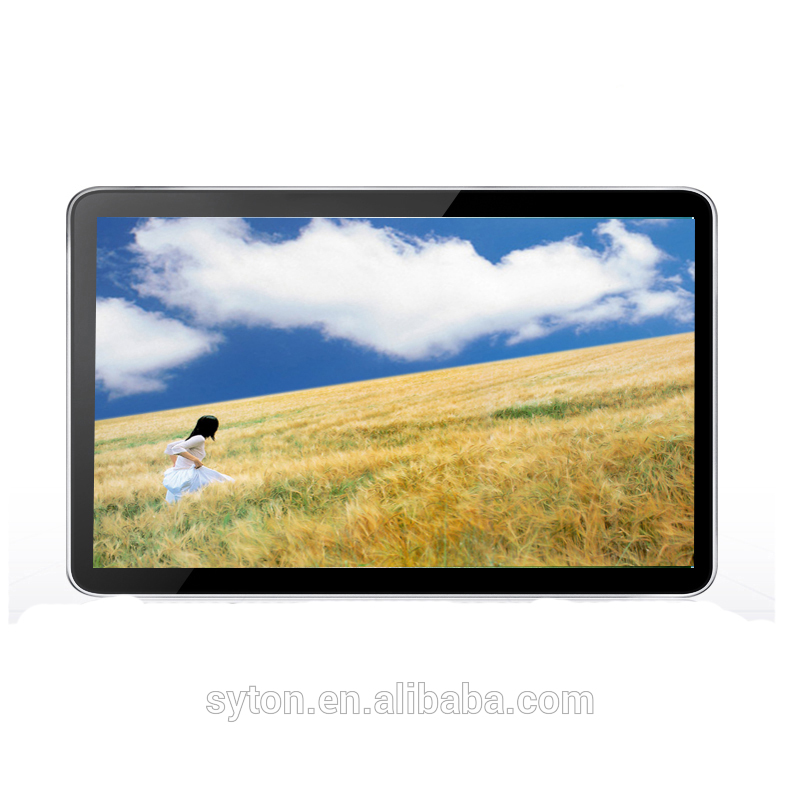 waterproof 84inch ads display 3G wifi LCD HD media outdoor ad player