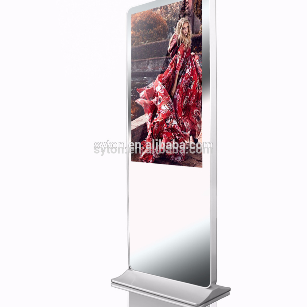 Magic Advertising Mirror Buyers
