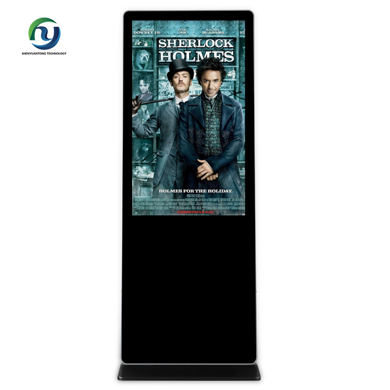 Customized 32 Inch Indoor Floor Standing 3g Network LCD Advertising Panel , Monitor