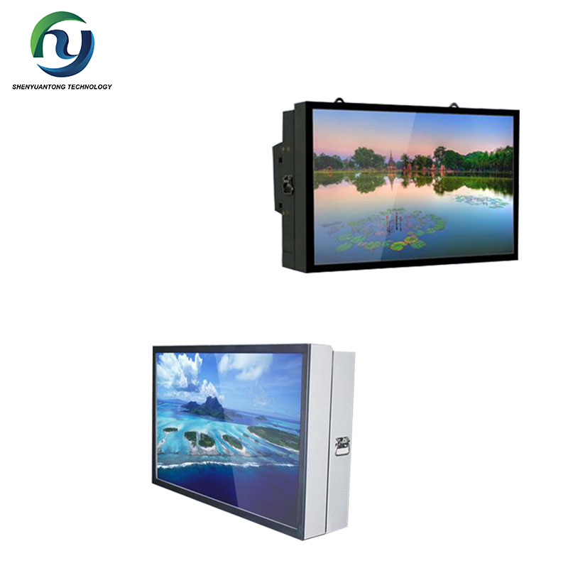 OEM/ODM Manufacturer Office Digital Signage -