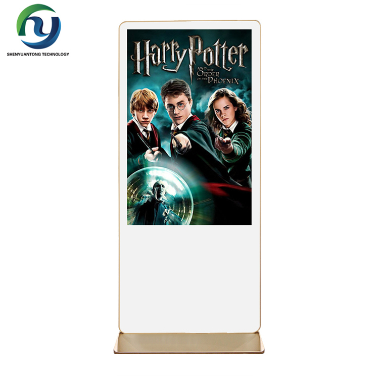 Wholesale High Quality Totem Commercial Kiosk Advertising Player Monitor For Mall