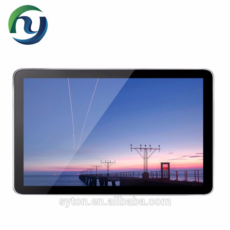 17 inch wall mount android Touch advertising Digital player