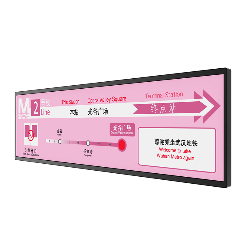 Hot Selling 14.9 Inch Stretched Bar Type LCD Display Ad Player For Airport Subway
