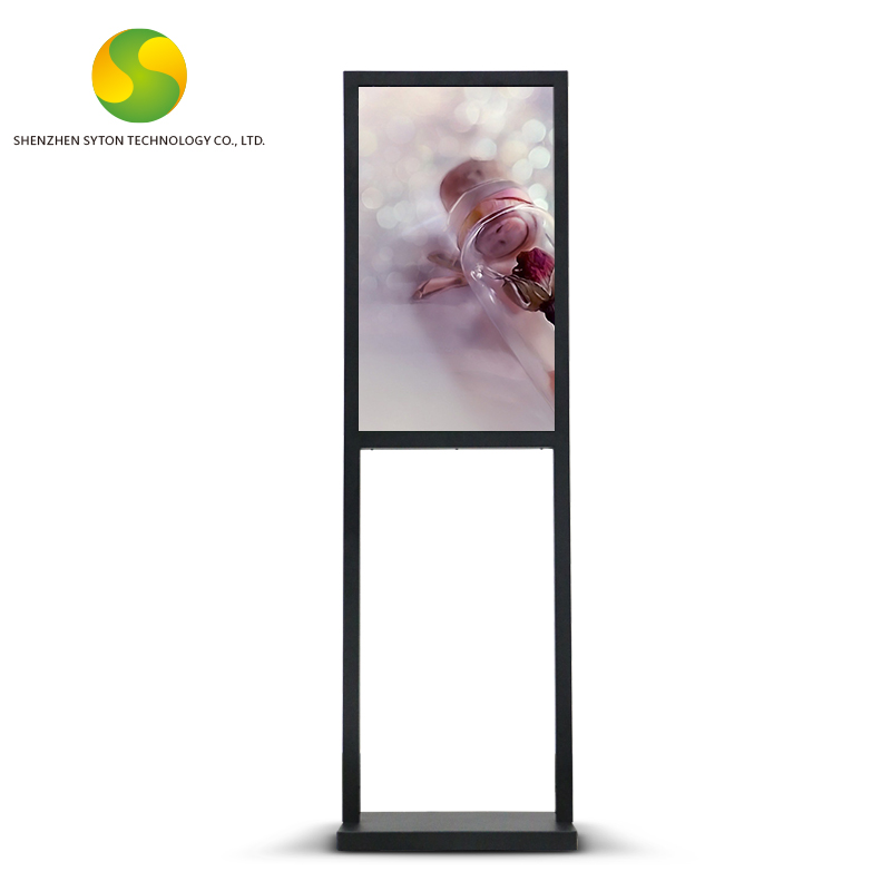 43 inch floor banner remote digital signage roll up banner digital poster