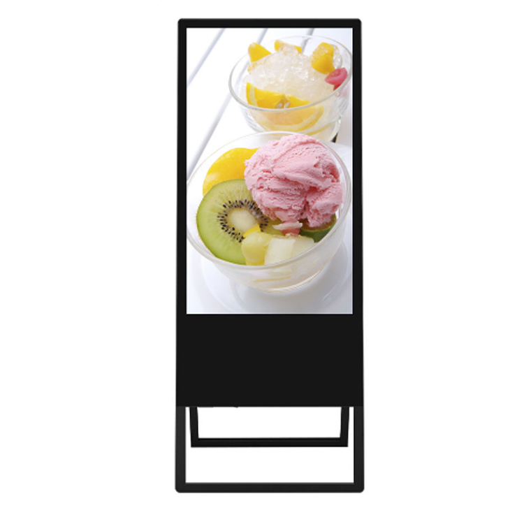 China Supplier Meeting Room Digital Signage -