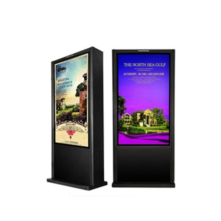 Moderate Price Hd Totem Ad Player Outdoor Digital Signage For Bus Stop Subway Station
