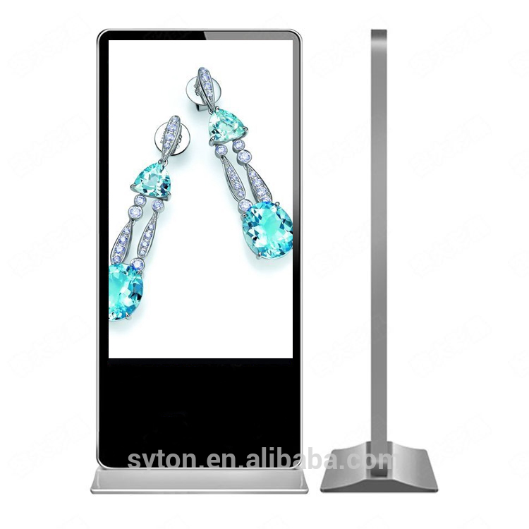 "42"" Full hd magic mirror tv magic mirror Advertising Screen"