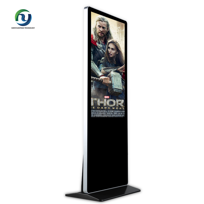 Large View Angle Open Frame Stand Lcd Mirror Tablet Advertising Display