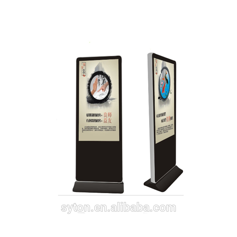 2019 New Style Totem Digital Signage -
