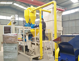 Medical Aluminum Plastic Package Sorting Line