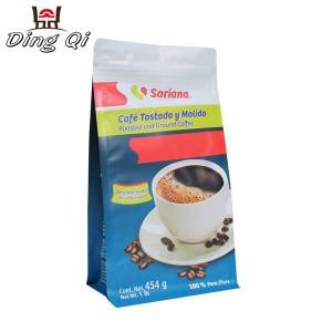 Gl Steel Coffee Storage Bags - coffee bean pouches – DingQi