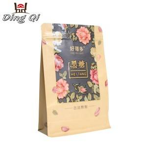 Pre-Painted Steel Sheet Stand Up Packaging - flat bottom brown paper bags – DingQi