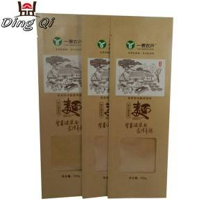Pre-Painted Steel Sheet Stand Up Packaging - printed paper bags – DingQi