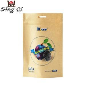 Galvanized Steel Roll Printed Coffee Bags - custom brown paper bags – DingQi