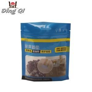 Galvanized Roofing Sheet Coffee Bean Packaging Bags - small ziplock bags – DingQi