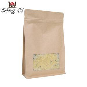 small block bottom paper bags