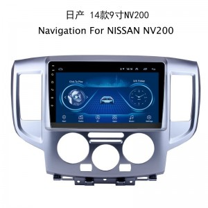 Naviqation For NISSAN NV200