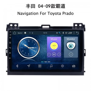 Navigation For Toyota Prado
