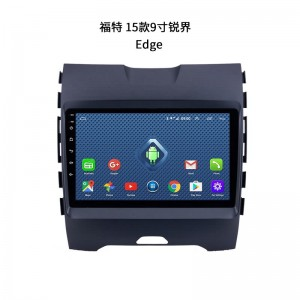 Discount Price Mitsubishi Android Screen -