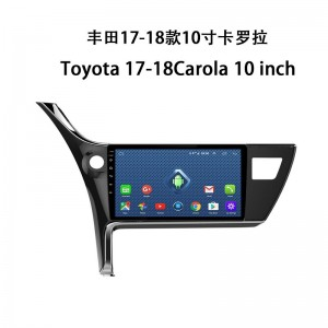 Toyota17-18 Camry 10 inch