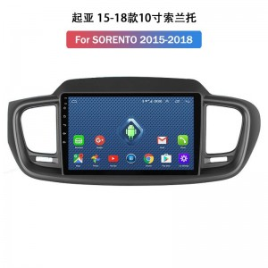 Factory made hot-sale Car Navigation For Toyota Corolla -