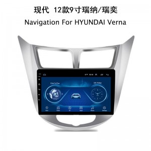 Super Lowest Price Kia Car Mould Frame -