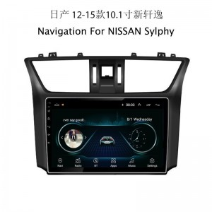 Naviqation For NISSAN Sylphy
