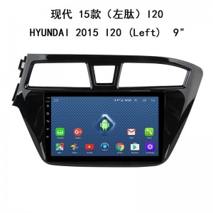 Hot New Products Mazda Car Navigation -