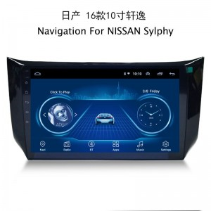 Naviqation For NISSAN Sylphy-2