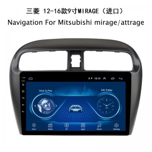 Naviqation For Mitsubishi mirage/attrage