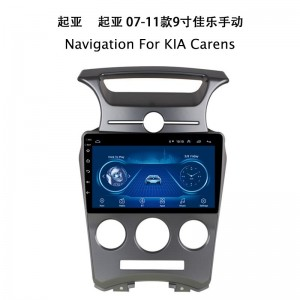 Naviqation For KIA Carens