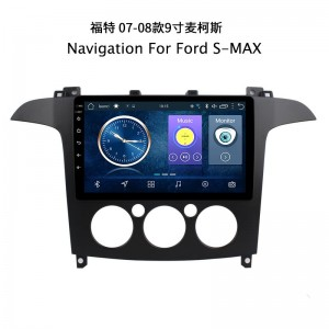 Naviqation For Ford S-MAX