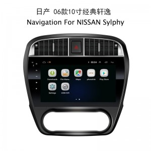 Naviqation For NISSAN Sylphy-3