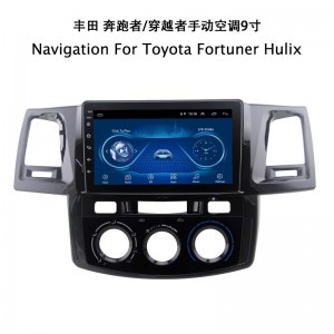 Navigation For Toyota Fortuner Hulix