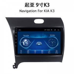 Naviqation For KIA K3