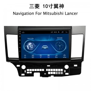 Naviqation For Mitsubishi Lancer