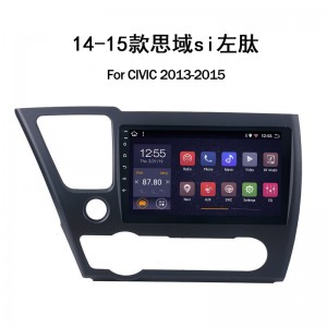 Navigation ramma, Honda, 14-15Civic