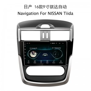 Naviqation For NISSAN Tiida