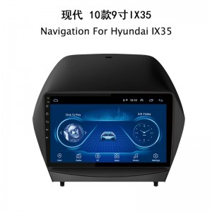 Factory directly Wireless Honda Car Mould Frame -