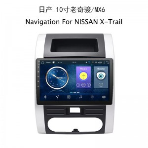 Naviqation For NISSAN X-Trail