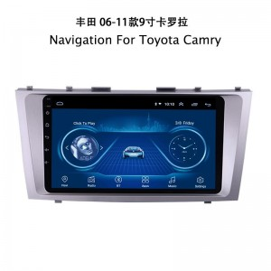 Navigation For Toyota Camry